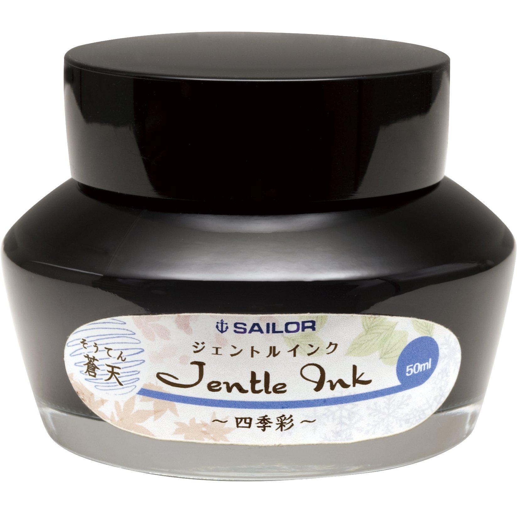 Sailor Ink Bottle Souten