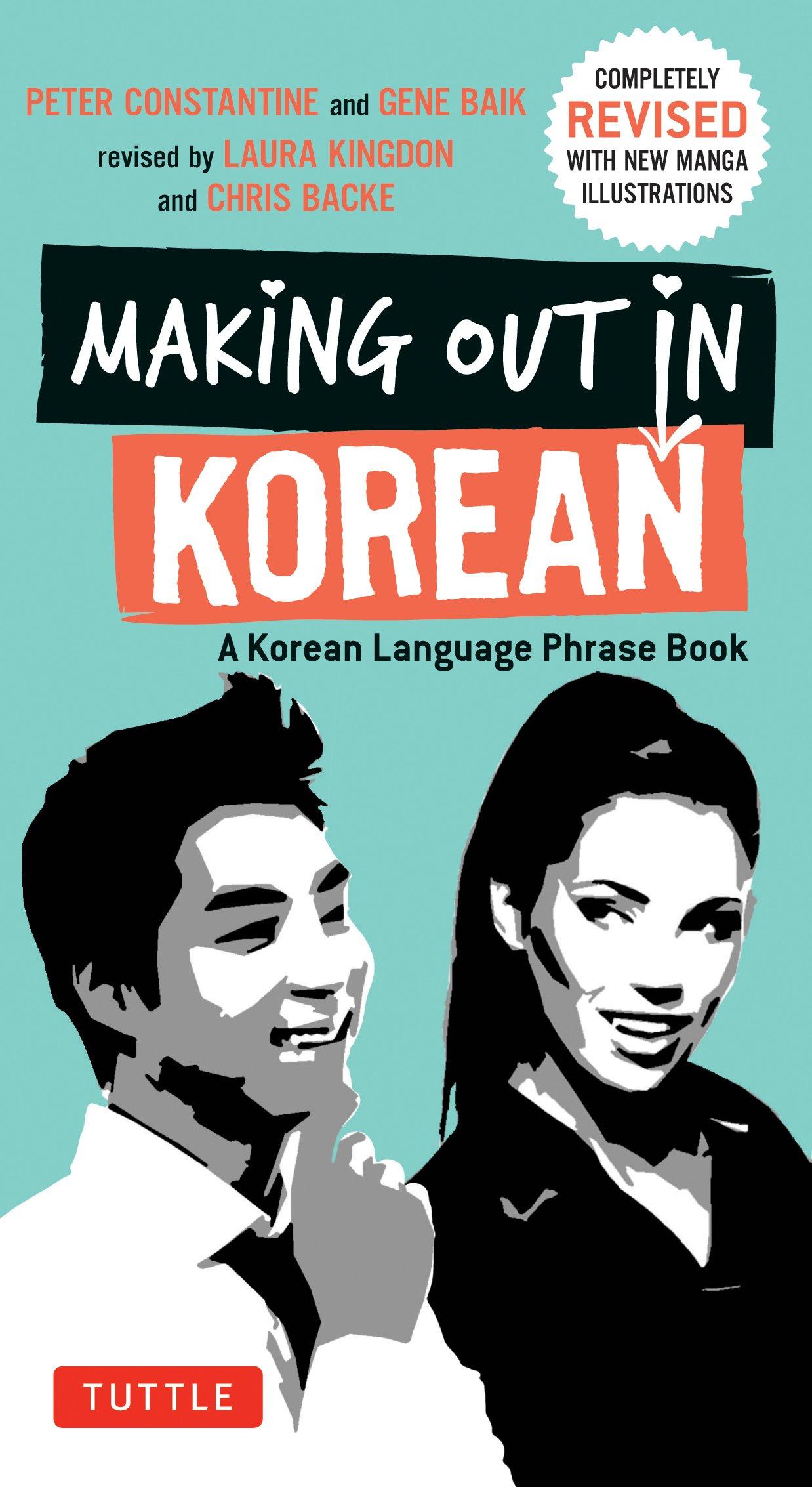 Amazon Making Out In Korean A Korean Language Phrase Book