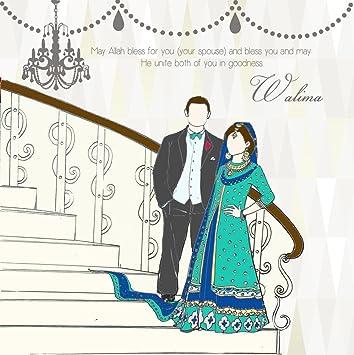 Islamic Walima Wedding Card