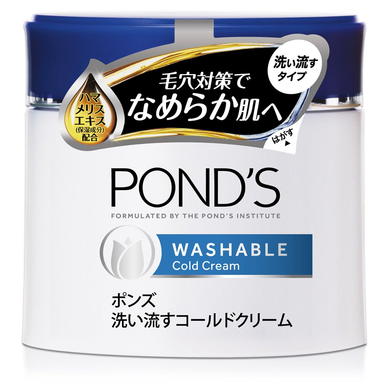 POND'S 洗い流すコールドクリーム