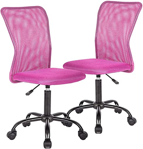 Ergonomic Office Chair Desk Chair Mesh Computer Chair