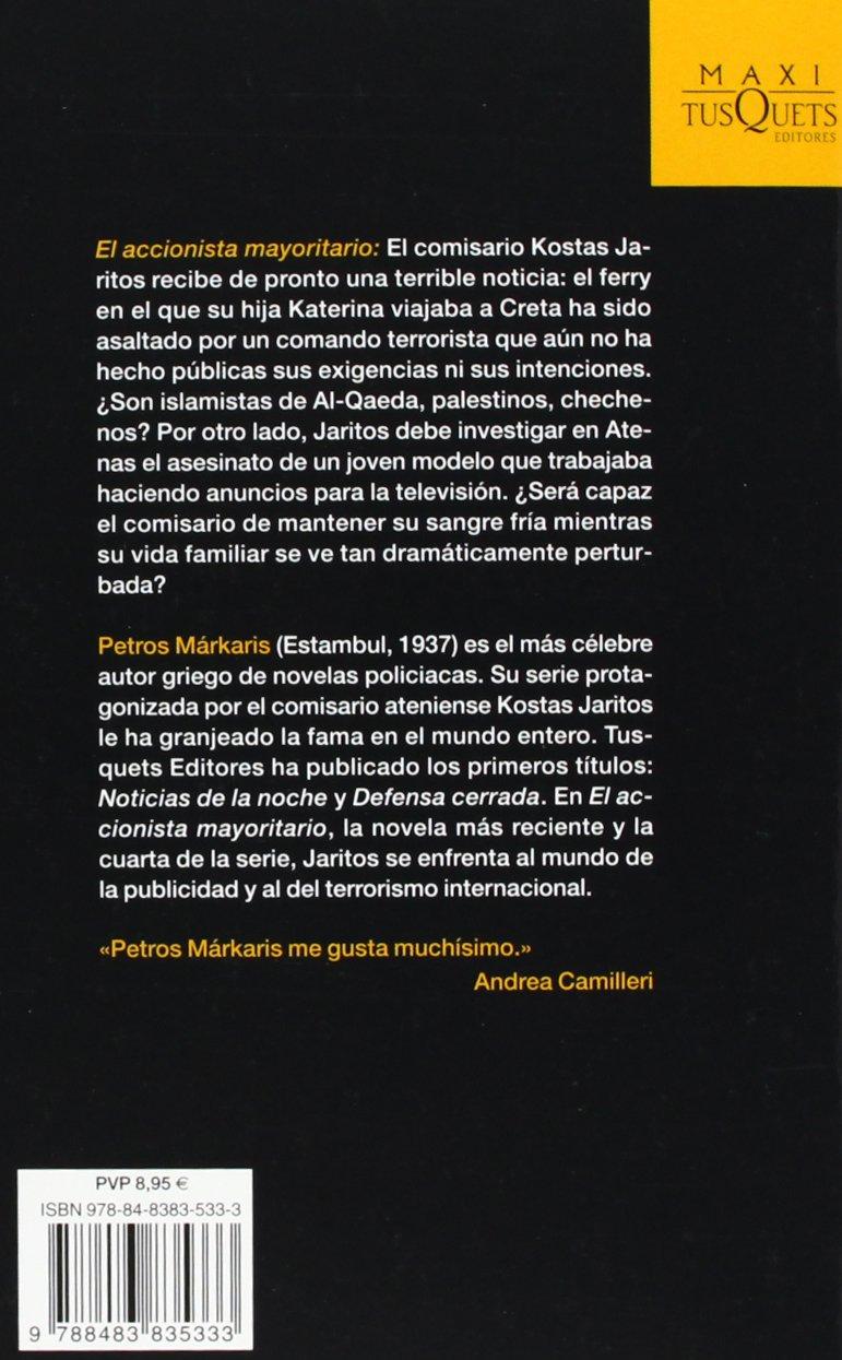 PETROS MARKARIS JARRITOS EBOOK