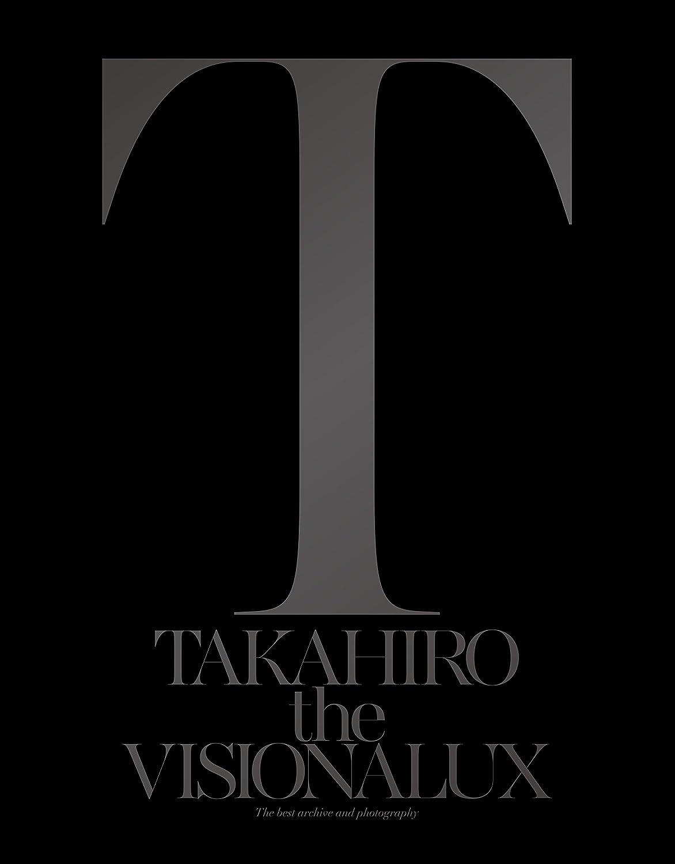 【早期購入特典あり】the VISIONALUX(CD3枚組+DVD3枚組+写真集3冊)(EXILE TAKAHIRO B2サイズポスター付)                                                                                                                                                                                                                                                    <span class=