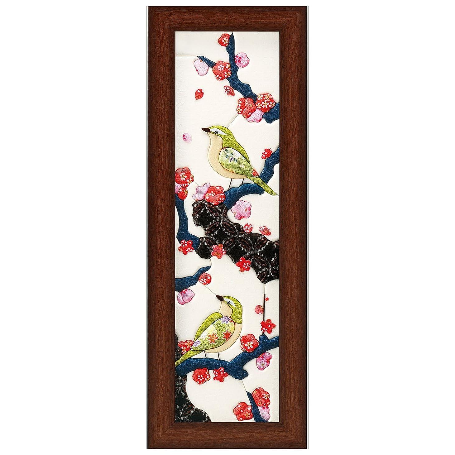 遠洋の変動する対立舞桜の手まり手作りキット(赤)
