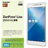 エレコム ZenFone Live フィルム 液晶保護フィルム 防指紋 気泡防止 反射防止 【安心の日本製】 PM-ZENLFLFT