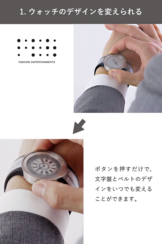 Sony 腕時計 FES Watch U Premium Black FES-WA1-B
