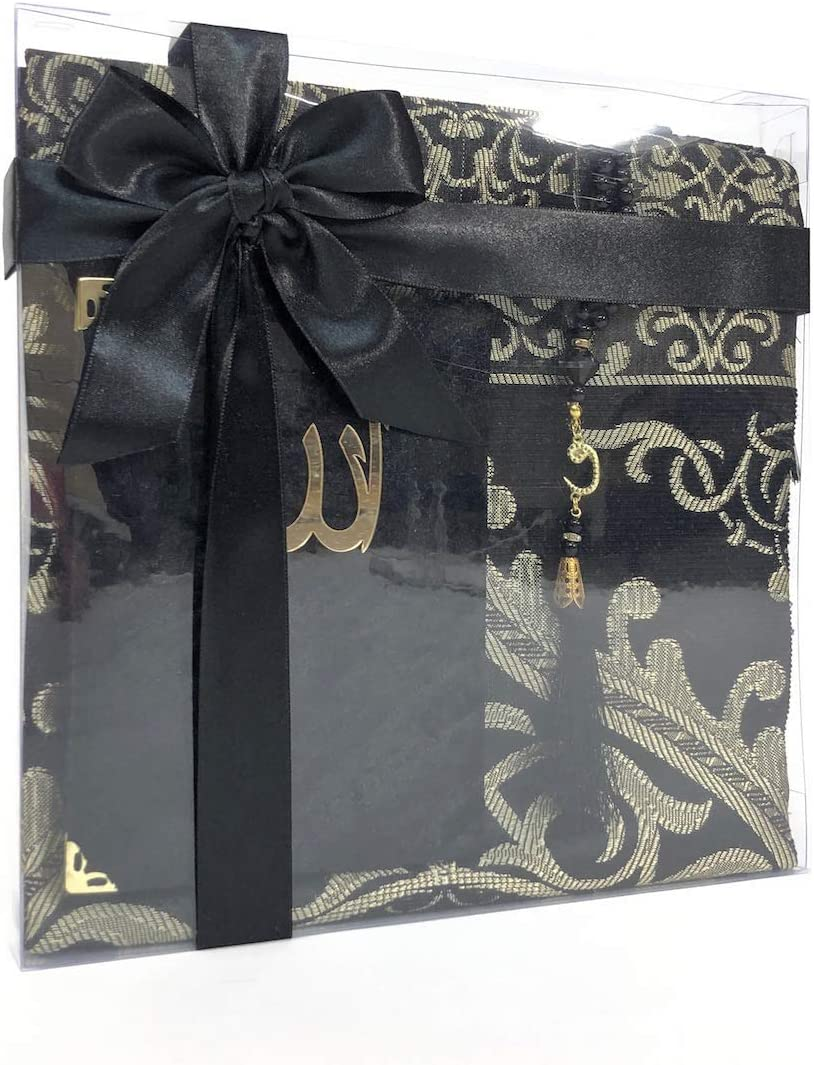 Tekbir's Islamic Gift box contains a Prayer Mat, Surah book, and tasbeeh beads, suitable as an Eid gift or gift for all occasions order now (Black)