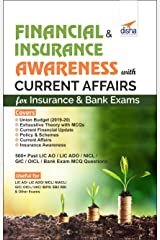 Financial & Insurance Awareness with Current Affairs for Insurance & Bank Exams Paperback