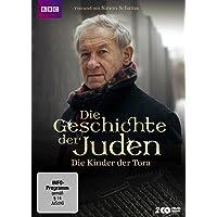Die Geschichte der Juden – Die Kinder der Tora [2 DVDs]
