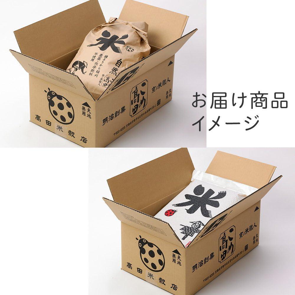 宮城県産 JAS有機米10kgひとめぼれ 無農薬玄米