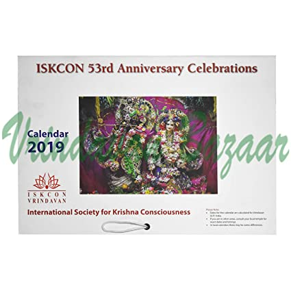 Amazon com: ISKCON Wall Calender 2019 (10): Office Products