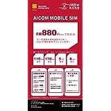 docomo LTE データ通信カード 19,800円で初月+1年間使い放題(パック)