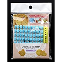 Cookie Stamp Alphabets and Numbers from Japan