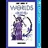 藤崎竜短編集 1 WORLDS ワールズ (ジャンプコミックスDIGITAL)