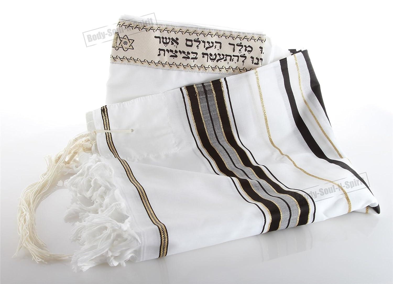 Manto de oraci/ón de acr/ílico jud/ío tradicional Talit hecho en Israel 130 180cm