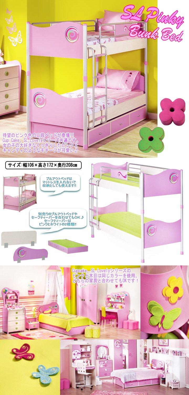 チレキ・CiLEK子供部屋家具