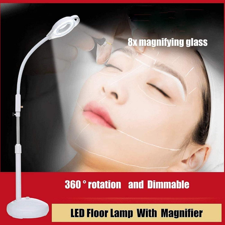 Lámpara de pie LED con lupa, lámpara de aumento de 8 dioptrías, lámpara de belleza, lámpara de lectura con lupa, lámpara de aumento de luz fría, lámpara cosmética, 360 vueltas, altura ajustable, luz s
