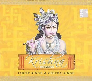 Krishna Bhajans by Jagjit Singh & Chitra Singh Hindi Bhajans / Indian  Devotional Songs / Hindi Music