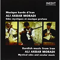 Kurdish Music Of Iran (Iran)