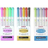 Zebra MILDLINER WKT7-5C (5-Color Set) / WKT7-5C-RC (5-Color Set) /WKT7-5C-NC (5-Color Set)3 pack
