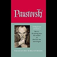 Verhaal van een leven 3 (De Russische bibliotheek)