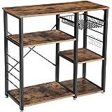 "VASAGLE ALINRU Kitchen Baker's Rack, Coffee Bar with Wire Basket 6 Hooks Microwave Oven Stand Metal Frame Wood Look, 35.4"", R"