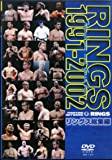 DVD>リングス総集編 リングス1991ー2002 [2枚組 (<DVD>)