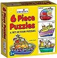 Creative Educational Aids 0771 Puzzle (6 Piece)