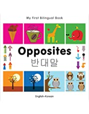 My First Bilingual Book - Opposites: English-korean