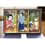 静岡茶 ギフトセット 猫茶屋 駿河(本山茶・川根茶・掛川茶)お茶 日本茶 緑茶 茶葉