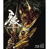 牙狼(GARO) ~MAKAISENKI~ 全8巻セット [マーケットプレイス Blu-rayセット]