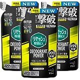 【まとめ買い】リセッシュ 除菌EX プラス デオドラントパワー スプラッシュ 詰替用 310ml × 3個