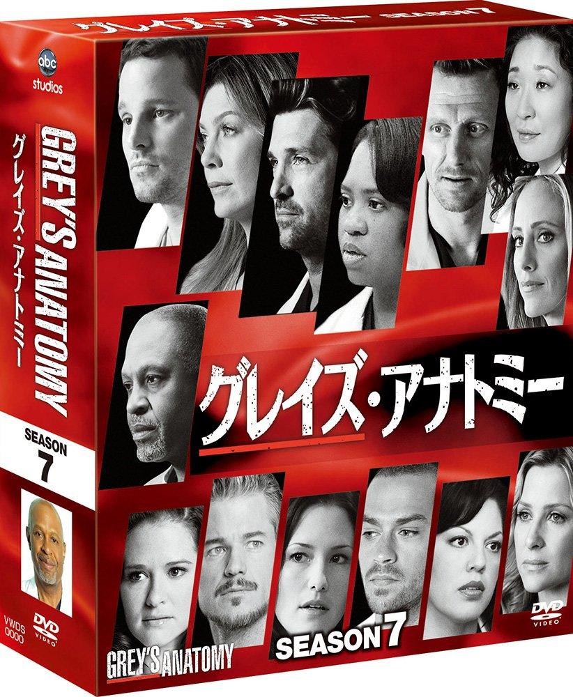 TV Series - Grey's Anatomy Season 7 Compact Box (12DVDS) [Japan DVD] VWDS-2914
