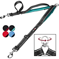 tobeDRI Double Dog Leash Coupler - 2 Padded Handles, Adjustable from 18 to 24 Inch - Heavy Duty Dual Dog Leash for 2 Dogs for Large Medium Small Dogs
