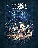 【店舗限定特典あり】【初回仕様特典あり】Roselia 2017-2018 LIVE BEST -Soweit- [Blu-ray] (Roselia 「Rausch」抽選応募申込券封入) (全32Pフォトブックレット封入) (Roselia ライブロゴステッカーシート封入) (Roselia L版ブロマイド付き)