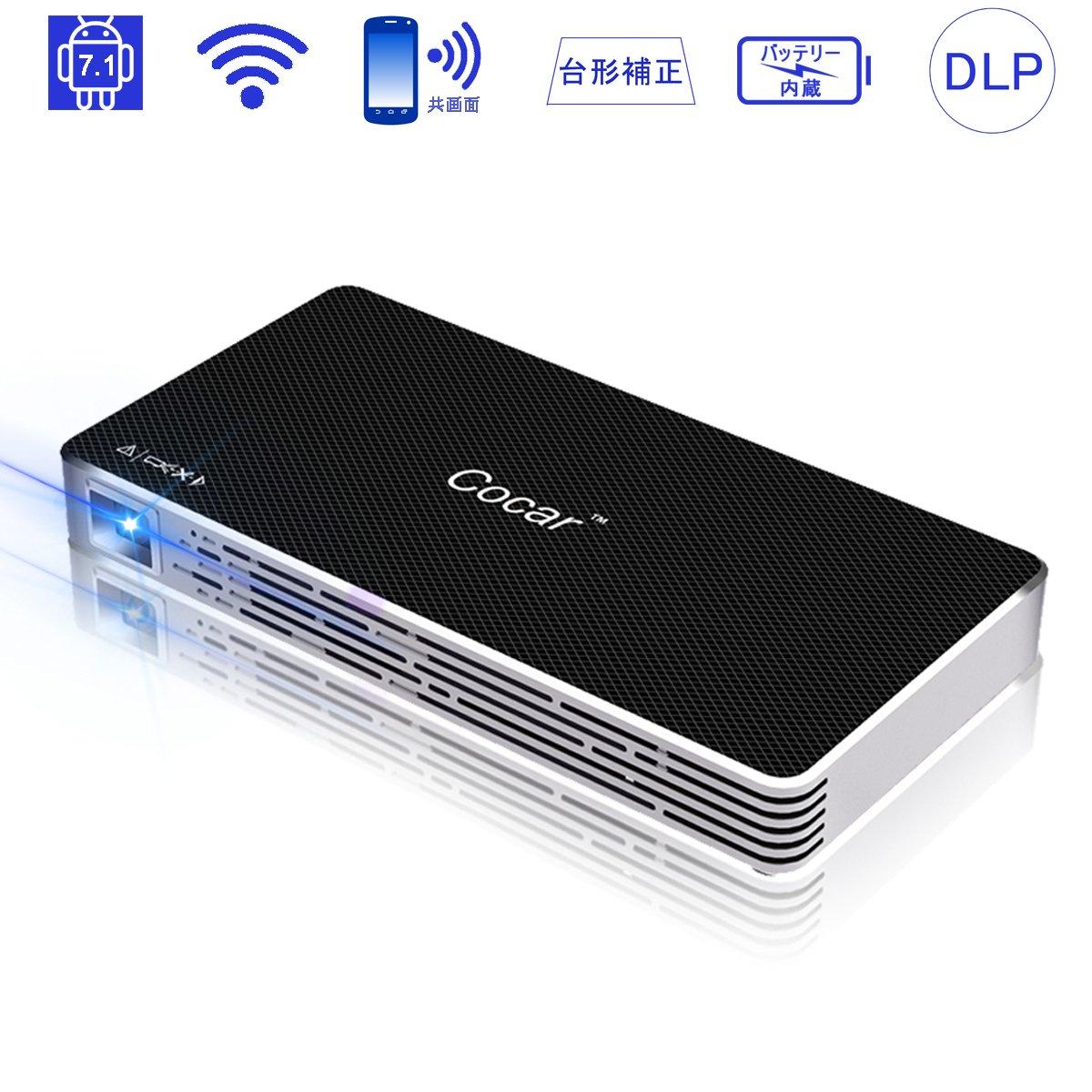 ミニプロジェクター Android 7.1 スマートワイヤレス DLP 台形補正 ハイルーメンLEDプロジェクター2.4G / 5.8GダブルWifi  4コアCPU HDMI / TF / USBコンセント C800S B07D11BXZN c800sプロジェクター