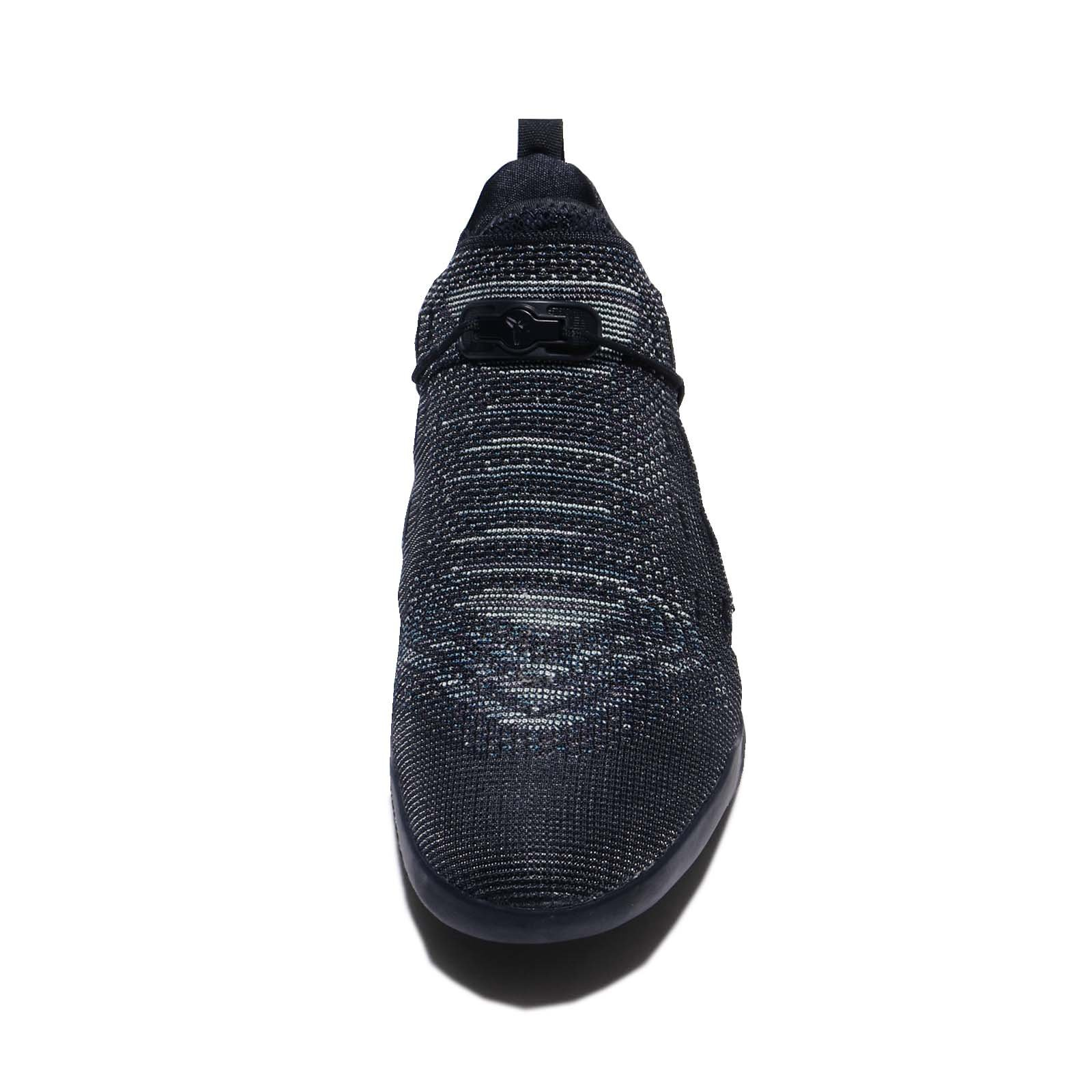 Nike Men's Kobe A.D. NXT AD, Mambacurial FC Barcelona College Navy Igloo, 9.5 M US by NIKE (Image #5)