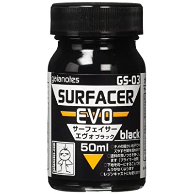 Gaia Color GS-03 Surfacer EVO Black 50ml: Toys & Games