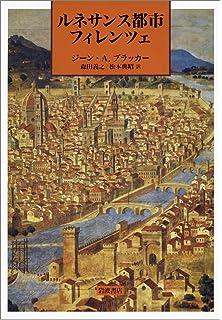 イタリアの都市国家 (1971年) (...
