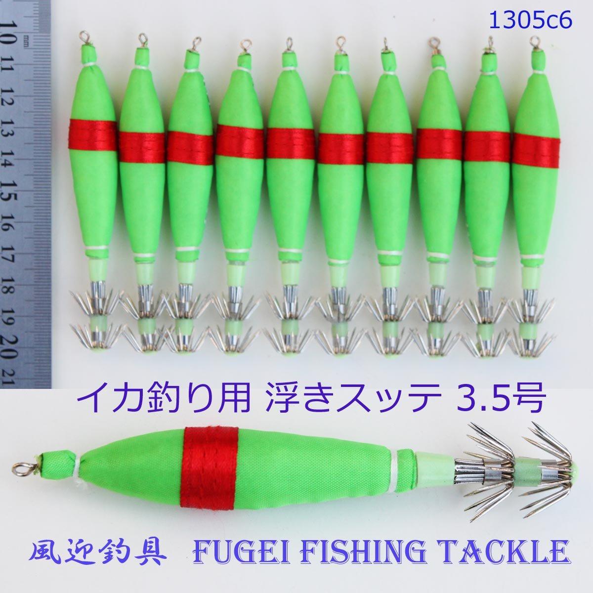 世界的に イカ釣り 夜光 イカ釣り 3.5号 (約10cm)浮きスッテ 100本 夜光 A20hs1305c635g100ps B00B176X1Q B00B176X1Q, リサイクルきもの福服:fc828c0c --- adornedu.com