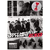 EXO 5th Album - Don't Mess Up My Tempo [ ALLEGRO ver. ] CD + Booklet + Photocard + FREE GIFT / K-pop Sealed