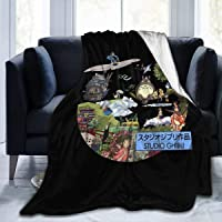 "My Neighbor Totoro/Spirited Away Movies Flannel Blanket Super Soft Hypoallergenic Plush Bed Couch Living Room 50""x40"""