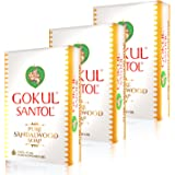 Gokul Santol Pure Sandalwood Soap 75G (Pack Of 3)