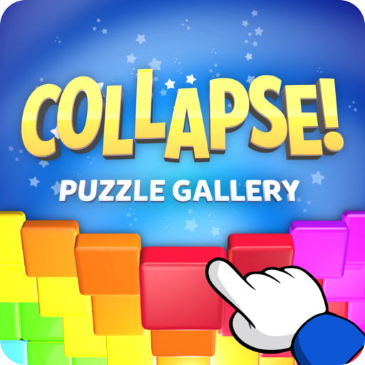 Collapse! Puzzle Gallery
