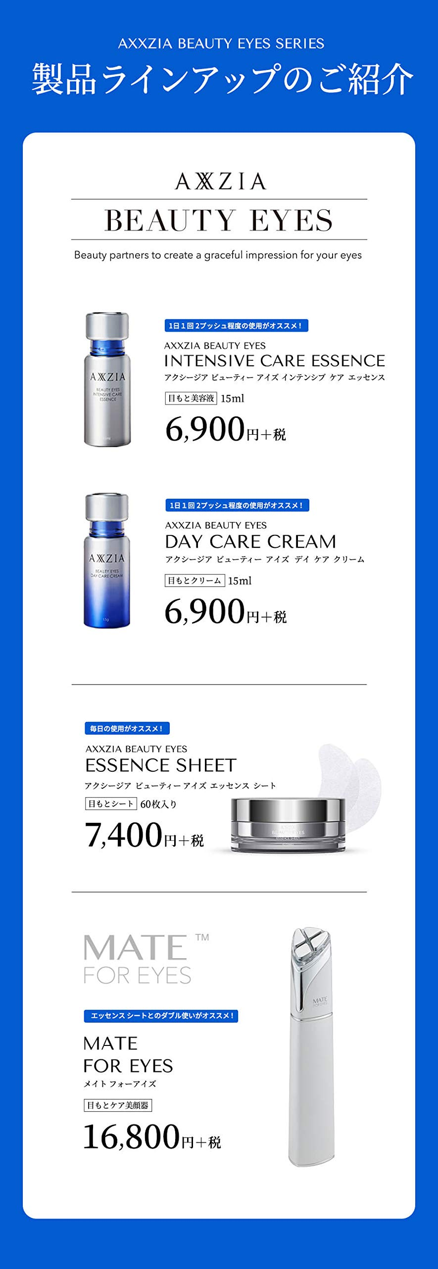 AXXZIA Beauty Eyes Essence Sheet Skincare for Eyes by AXXZIA (Image #9)