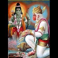 Kinderboek vertel me meer over Heer Rama: Heer Hanuman over Zijn boezemvriend
