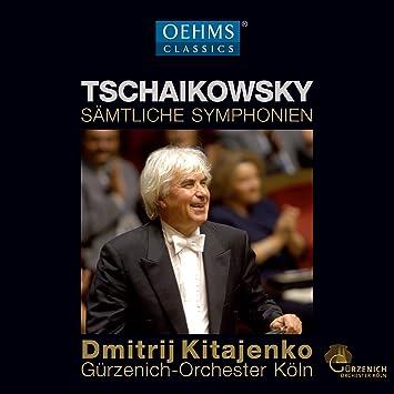 チャイコフスキー:交響曲全集[8CDs]