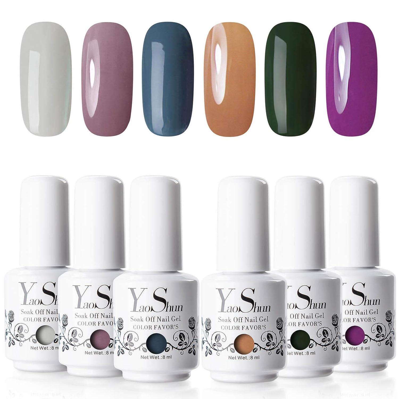 Y& S Soak Off Gel Nail Polish Sets 6 Colours UV LED Gel Polish Nail Salon Kit #004, 8ml Ltd