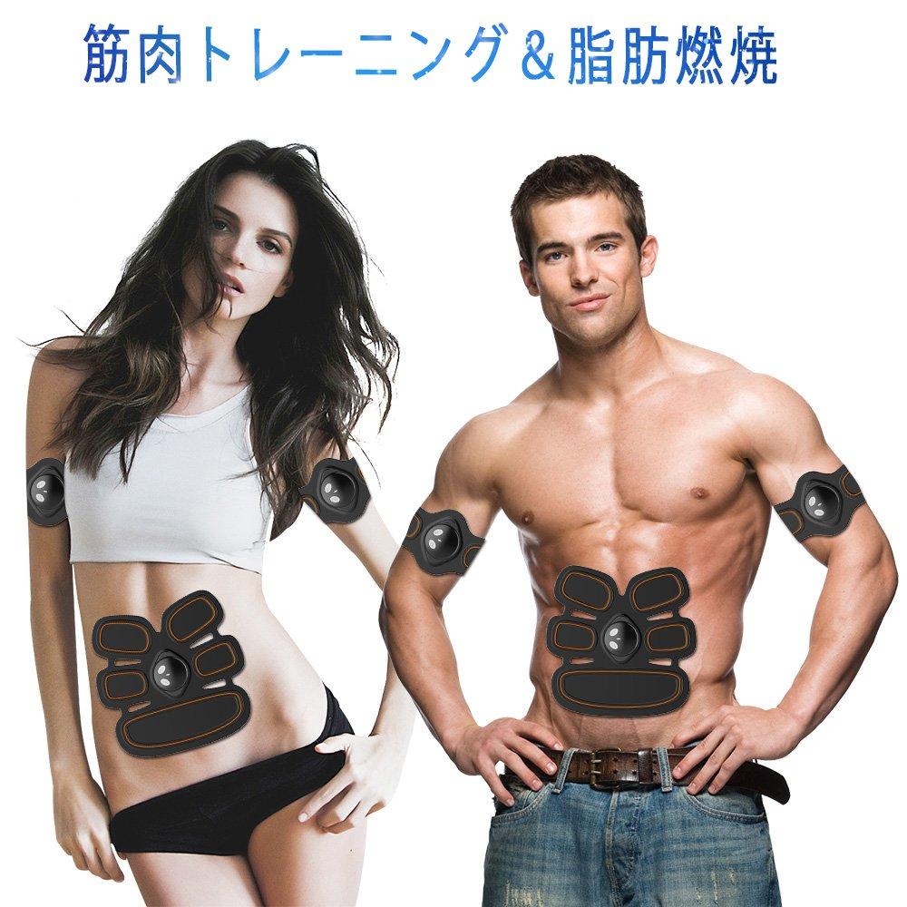 腹筋ベルト EMS 筋トレ ダイエット 脂肪燃焼 健康機械 腹筋器具 インテリジェントトレーニング 腰部 腕部 腹部 ボディフィット 静音 便携 男女通用   B07CM5TQLV