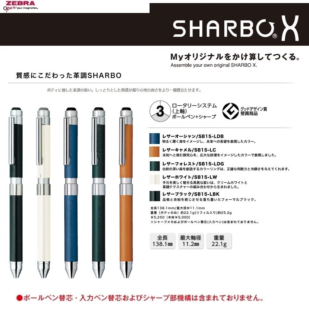 Zebra Sharbo X CL5 Leather-Textured Pen Body Component - Forest Green by Zebra (Image #2)